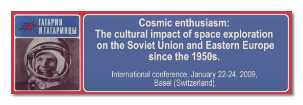 cosmicenthusiasm.jpg